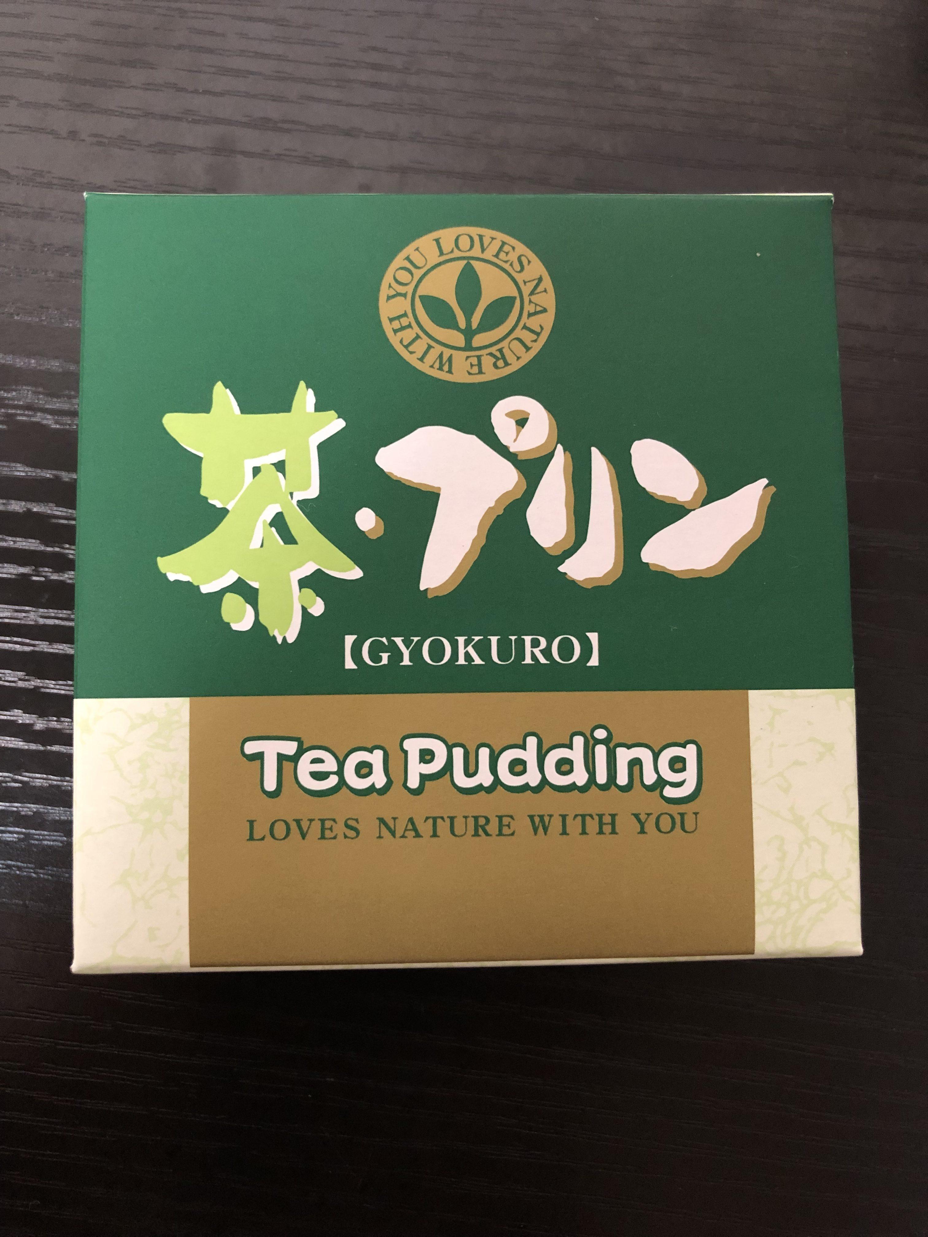 茶・プリン